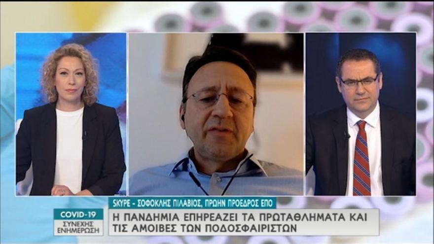 Σοφοκλής Πιλάβιος: «Δύσκολη και η σεζόν 2020/21»
