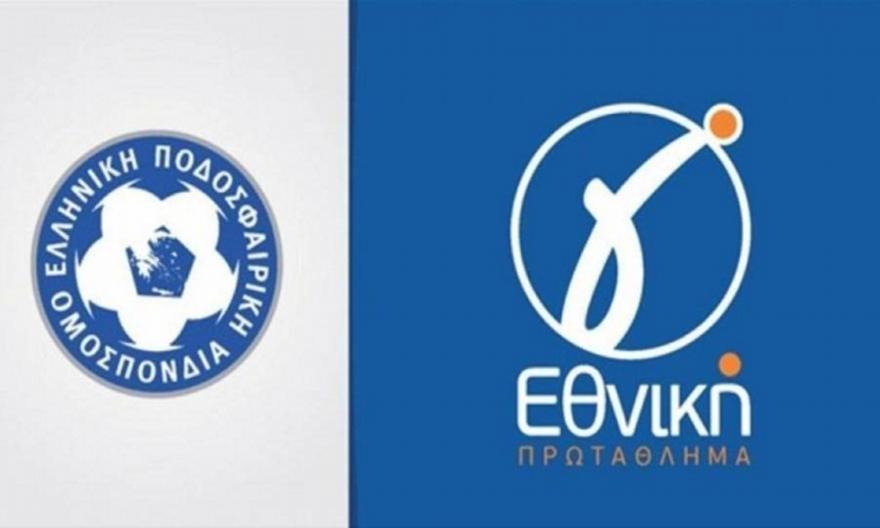 Ζητούν να ενωθούν Super League 2 και Football League οι πρωταθλήτριες της Γ' Εθνικής