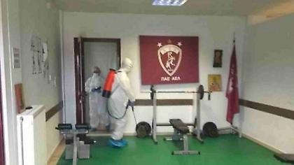 Απολύμανση στο προπονητικό κέντρο για την ΑΕΛ