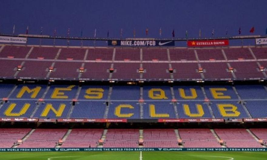 Φωτογραφίες οπαδών θα προβάλλει η Μπαρτσελόνα γύρω από τον αγωνιστικό χώρο