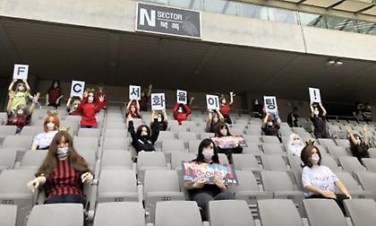 Ζήτησε συγγνώμη για τις πλαστικές κούκλες στις εξέδρες η FC Seoul