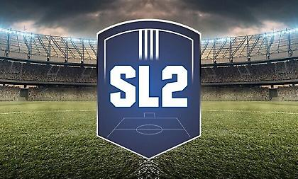 Αίτημα για επανέναρξη από Super League 2