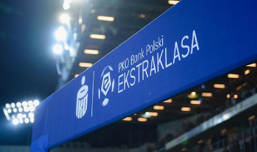 Σκέψεις στην Πολωνία για παρουσία οπαδών στις κερκίδες