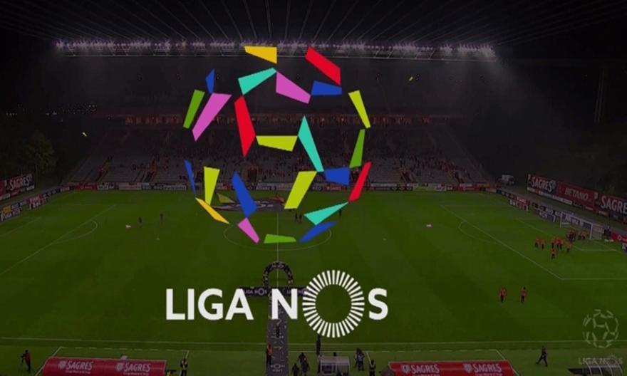 Το πρόγραμμα που έχει στα… σκαριά η Primeira Liga