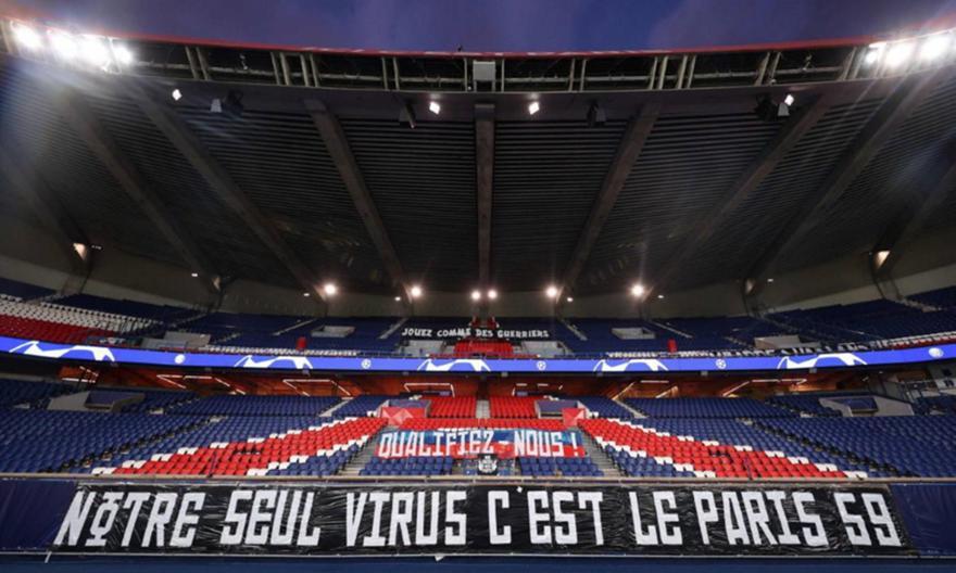 Στις 23 Αυγούστου η σέντρα στο νέο πρωτάθλημα της Ligue 1!