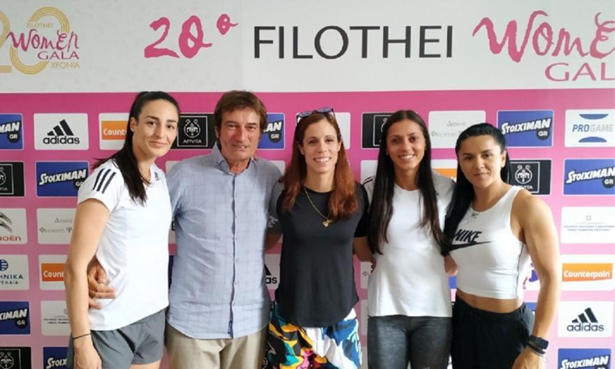 Αναβλήθηκε το «Filothei Women Gala»