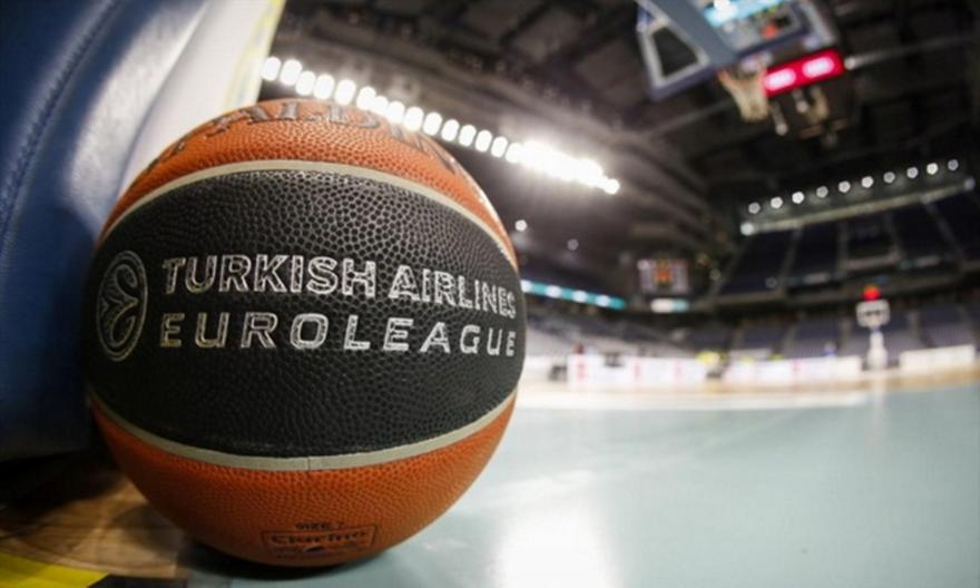 Ανακοίνωσε το «τέλος» η Ευρωλίγκα, 1η Οκτωβρίου το τζάμπολ της νέας σεζόν