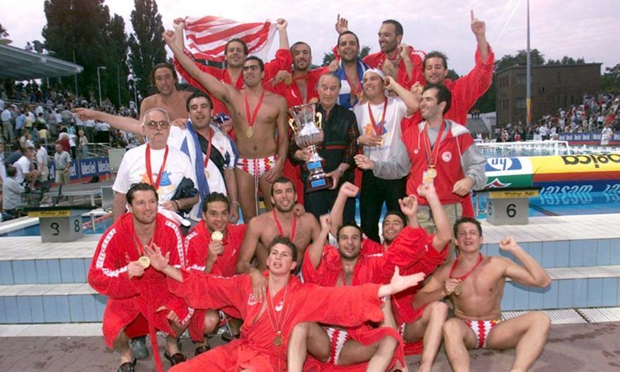18 χρόνια από τον πρώτο ευρωπαϊκό άθλο του Ολυμπιακού
