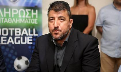 Λεουτσάκος: «Περιμένουμε την Πολιτεία για να αποφασίσουμε επανέναρξη ή όχι της Super League 2»