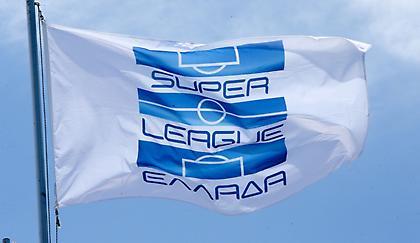 Η Super League στη… σέντρα