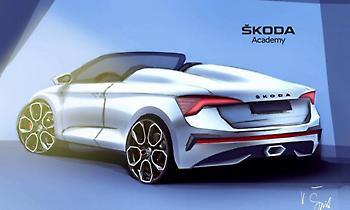 Ένα ξεχωριστό concept car από τη Skoda