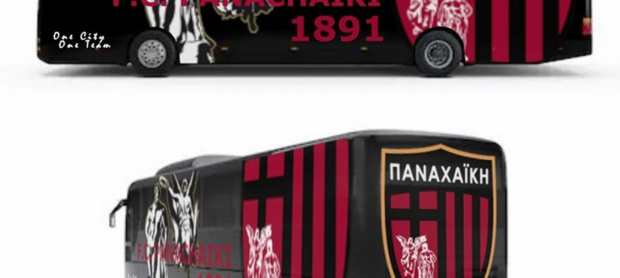 Αυτό θα είναι το νέο σχέδιο για το λεωφορείο της Παναχαϊκής (pics)