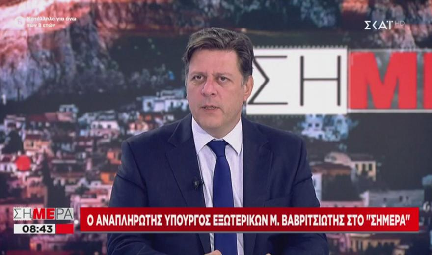 Βαρβιτσιώτης σε ΣΚΑΪ: «Πάνω από 50 δισ. ευρώ για την Ελλάδα στα επόμενα 7 χρόνια»