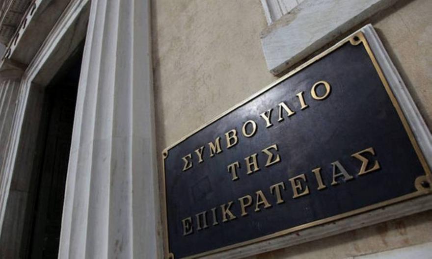 Παρέμβαση του Ολυμπιακού εναντίον του ΠΑΟΚ στο ΣτΕ