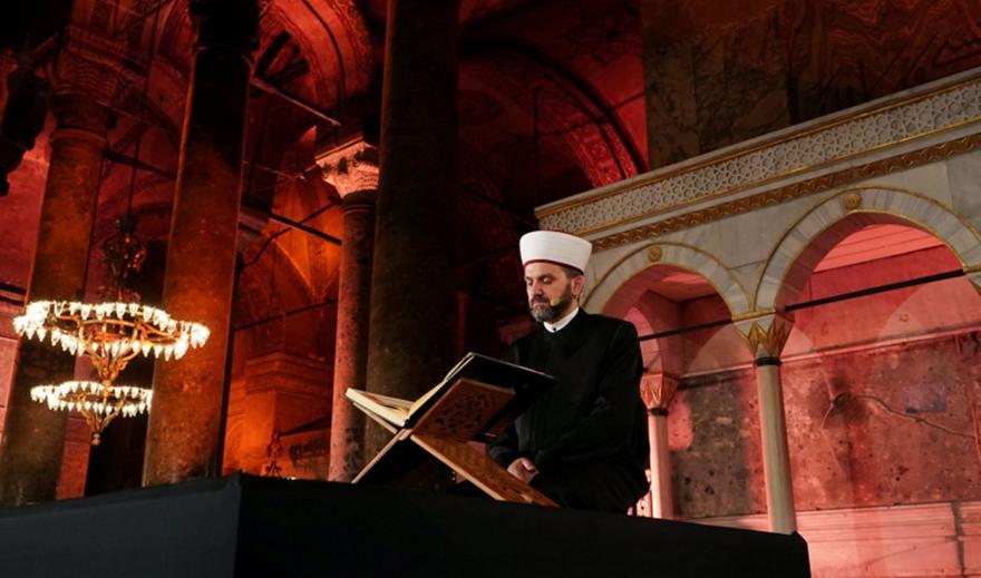 ΥΠΕΞ για ανάγνωση Κορανίου στην Αγία Σοφιά: Απόπειρα αλλοίωσης του μνημειακού χαρακτήρα της