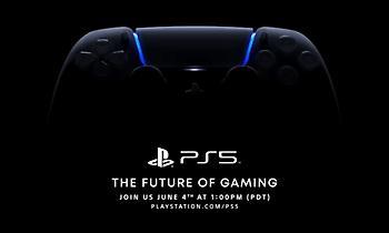 Στις 4 Ιουλίου η παρουσίαση του Playstation 5