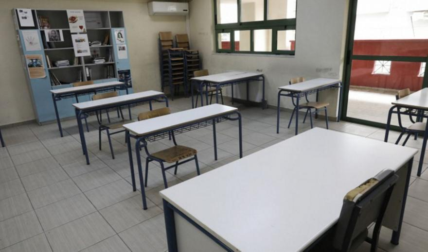 Επιστροφή στα θρανία για μαθητές σε νηπιαγωγεία, δημοτικά και ειδικά σχολεία