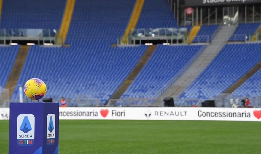 Ολόκληρο το πρόγραμμα της Serie A: Τότε θα γίνει το Γιουβέντους-Λάτσιο