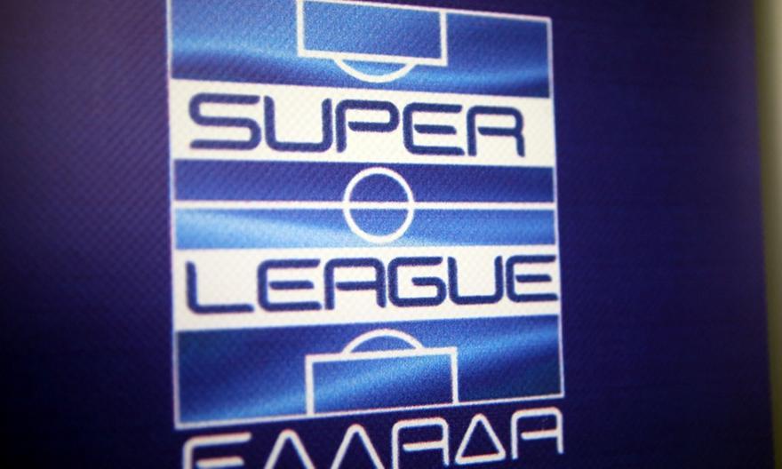 ΔΣ στη Super League την Παρασκευή