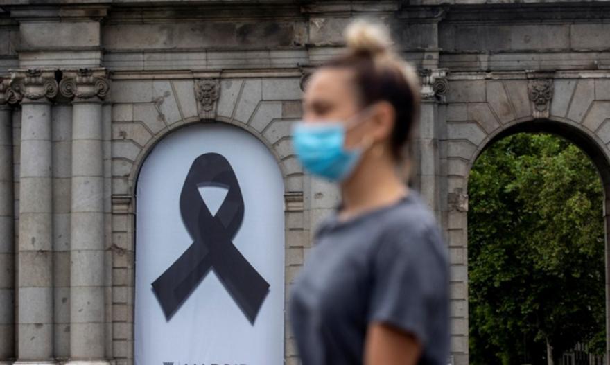 Στους 377.213 οι νεκροί - Πάνω από 6,3 εκατομμύρια τα κρούσματα