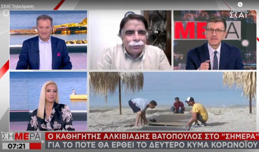 Βατόπουλος: Είναι σαφές ότι θα υπάρξει κίνδυνος με τους τουρίστες - Τι λέει για 2ο κύμα κορωνοϊού