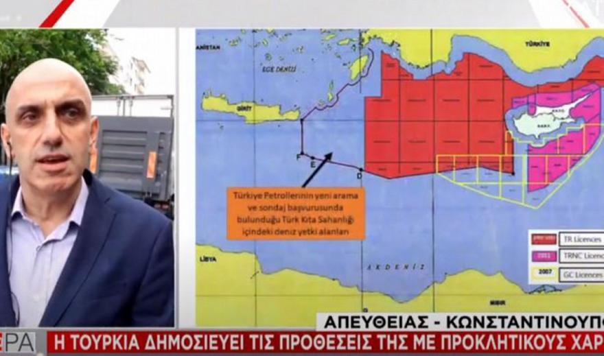 Νέες προκλήσεις Τουρκίας: Προαναγγέλλει με χάρτες γεωτρήσεις εντός ελληνικής υφαλοκρηπίδας
