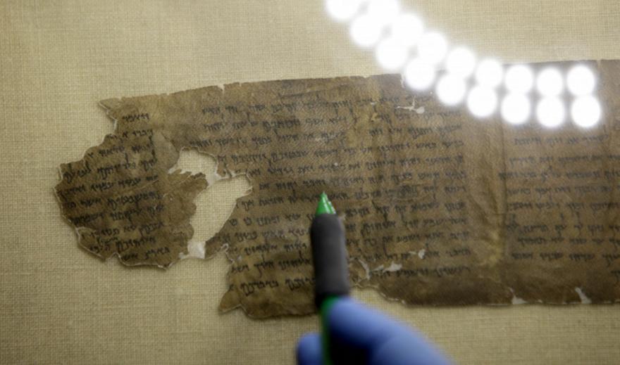 Μυστήριο χειρογράφων της Νεκράς θάλασσας: Τι δείχνει νέα έρευνα DNA