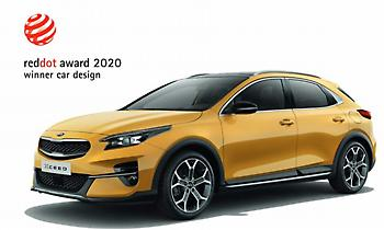 Βραβείο σχεδιασμού Red Dot Design 2020 για το Kia XCeed