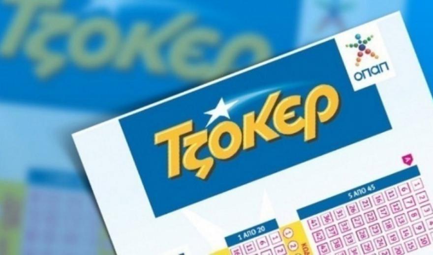 Τζόκερ: 2 νικητές κερδίζουν πάνω από 5 εκατ. ευρώ - Τα τυχερά νούμερα