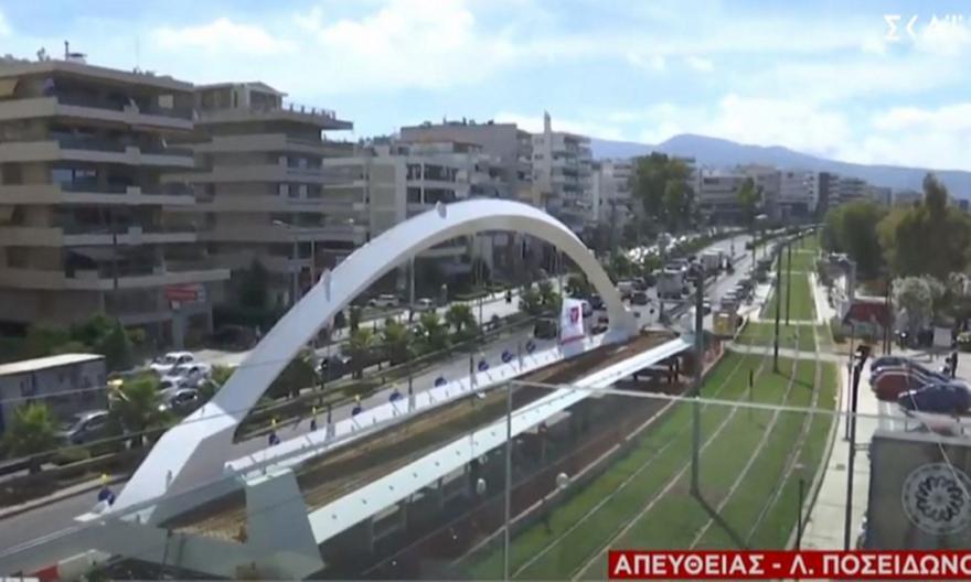 Κλείνει η παραλιακή για 24 ώρες για την εγκατάσταση πεζογέφυρας