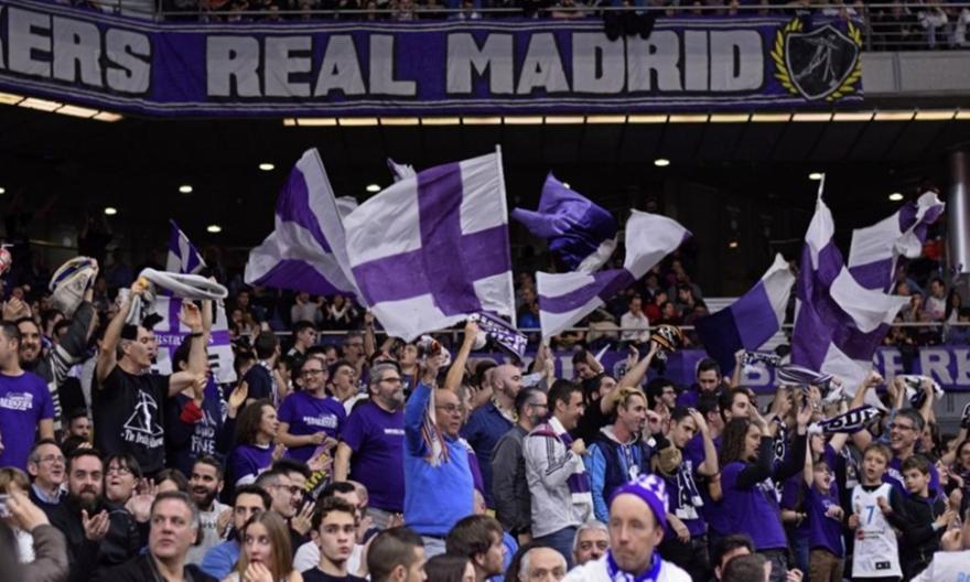 Ρεάλ Μαδρίτης: Επιστρέφει το 25% στους κατόχους των εισιτηρίων διαρκείας