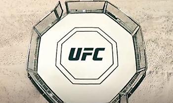 Και εγένετο... το Fight Island: Ένα νησί αφιερωμένο στο UFC