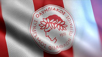 Η καμπάνια του Ερασιτέχνη Ολυμπιακού για τα μέλη (video)