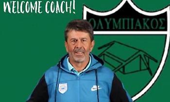 Ανακοίνωσε Πετράκη ο Ολυμπιακός Λευκωσίας