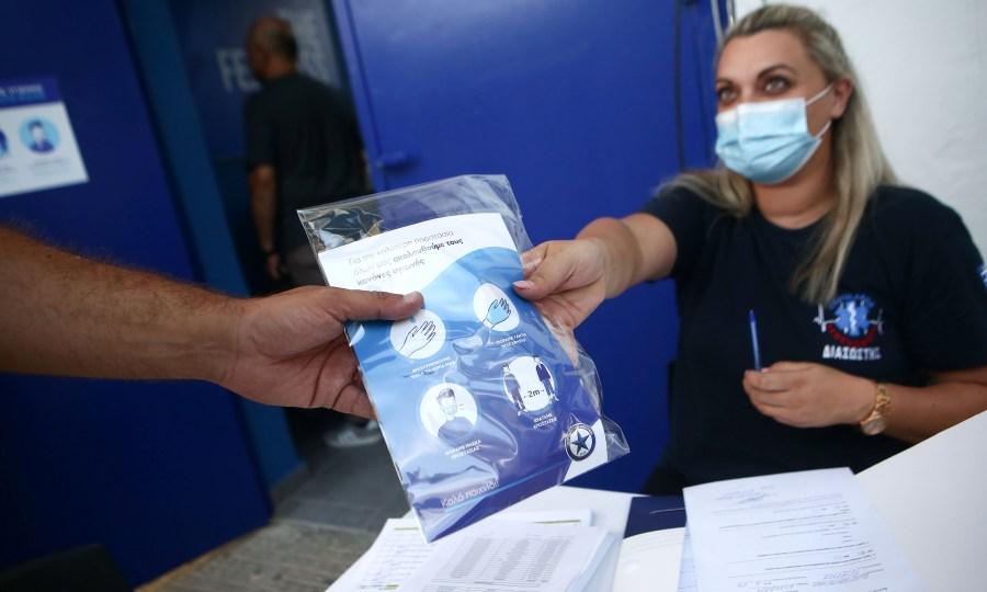 Τα μέτρα προστασίας στο Περιστέρι (pics)