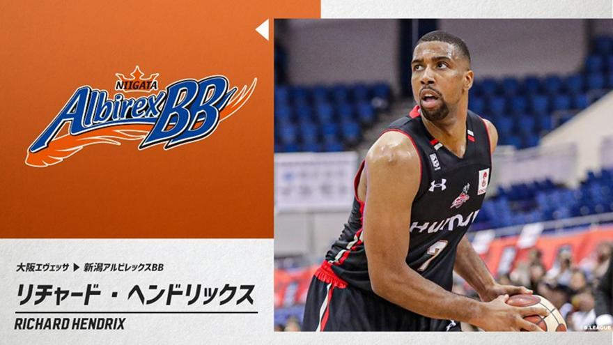 Συνεχίζει στην Ιαπωνία ο Ρίτσαρντ Χέντριξ!
