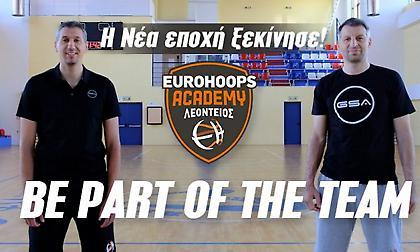 Εurohoops Academy Λεόντειος: Παπαλουκάς και Διαμαντίδης στα try outs της νέας εποχής
