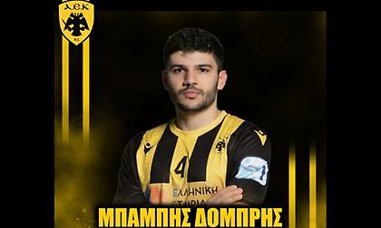 Ανανέωσε και ο Δομπρής μέχρι το 2022 στην ΑΕΚ!