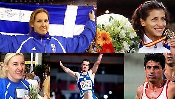 Πολύς καλός κόσμος στην «Αναγέννηση» του κλασικού αθλητισμού