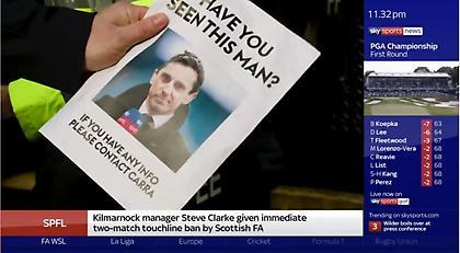 ΕΠΟΣ: Sky Sports και Κάραχερ ψάχνουν τον Νέβιλ (video)