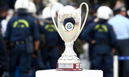 Οι προϋποθέσεις για ΟΑΚΑ – Σκέψεις για τελικό σε Περιστέρι ή Νέα Σμύρνη