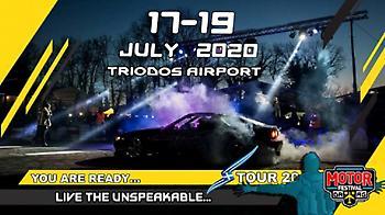 Από τις 17-19 Ιουλίου στο αεροδρόμιο της Τριόδου στη Μεσσήνη το 17ο Motor Festival!