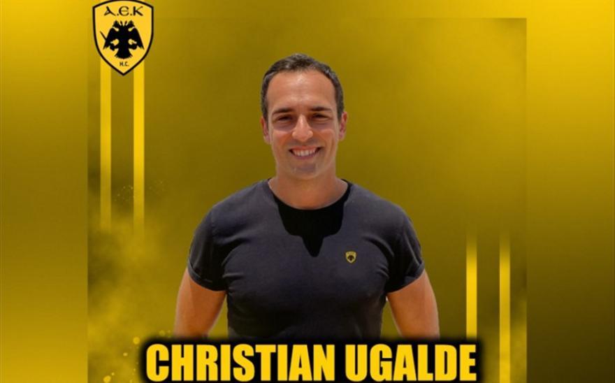 Ανακοίνωσε τον Ουγκάλντε η ΑΕΚ!