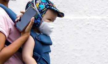 Διευκρινίσεις για την άδεια ειδικού σκοπού - Τι προβλέπεται για δικαιούχους γονείς