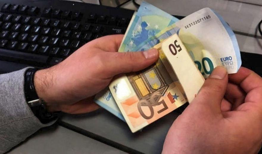 Επίδομα 534 ευρώ: Ξεκίνησε η καταβολή σε 178.000 ελεύθερους επαγγελματίες-Οι δικαιούχοι