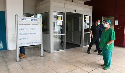 Κορωνοϊός - Ελλάδα: 28 νέα κρούσματα - 3458 συνολικά