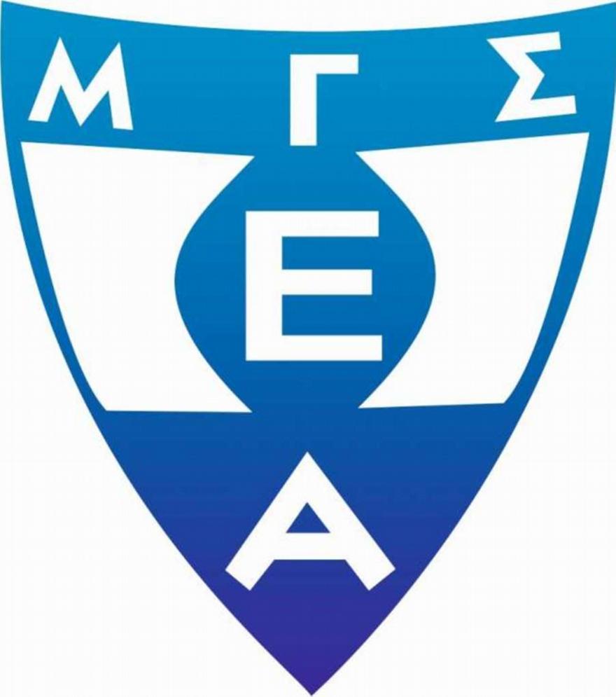Αποχωρεί από την ΕΣΑΠ ο Εθνικός Αλεξανδρούπολης