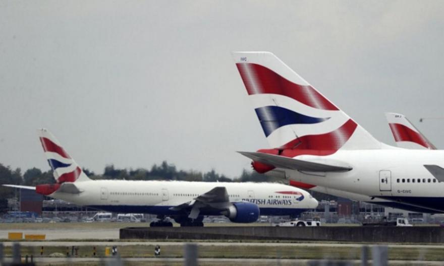 Βρετανία: Άρση της υποχρεωτικής καραντίνας για ταξιδιώτες από ορισμένες χώρες
