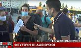 Όπου φύγει- φύγει... από το λιμάνι του Πειραιά: Η πρώτη μεγάλη έξοδος των Αθηναίων στη μετά κορωνοϊό