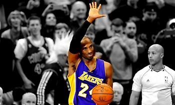 NBA 2K21: Mamba Forever Edition με Κόμπι Μπράιαντ!